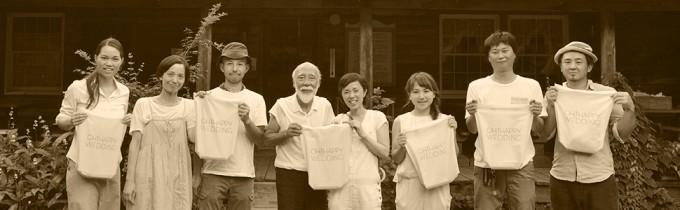 「OH!HAPPY WEDDING」のアーティストメンバー