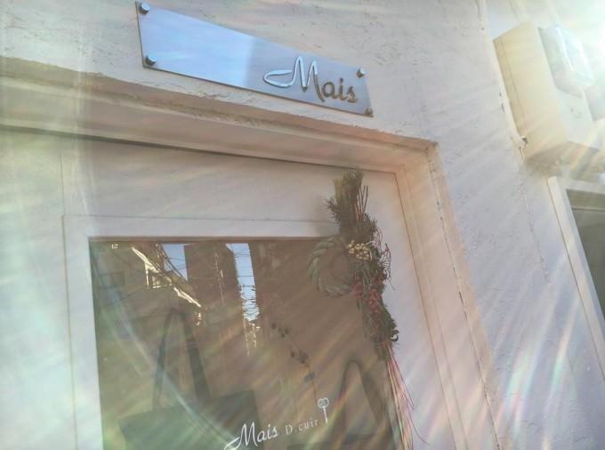 光が差し込んだ「Mais(マイス)」の入り口のドア