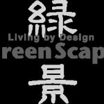 中目黒の盆栽専門店Green Scape(グリーン スケープ)ロゴ