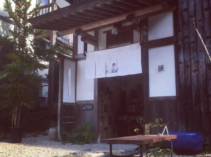 古民家を改装してできた泊まれる図書館 暁(あかつき)の入り口