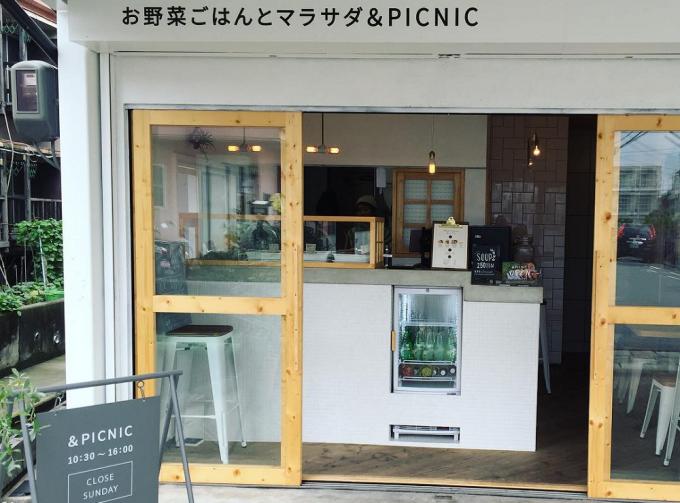 大阪府高槻市の&PICNICの店舗外観