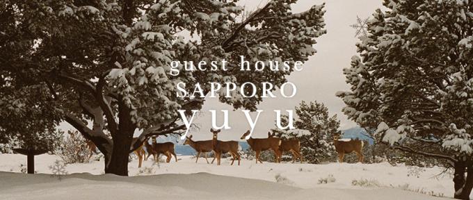 雪結のロゴが入った雪の積もる木や鹿の写真