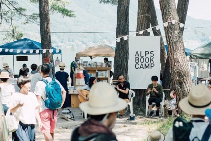イベント「森、道、市場」に出展するアルプスブックキャンプが松本で開催された時の画像