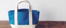 内側のデザインも魅力。カラーオーダーできる「daisyhill」の帆布トートバッグ。