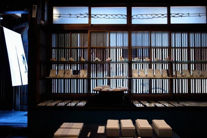 京都宮川町にオープンした「裏具」