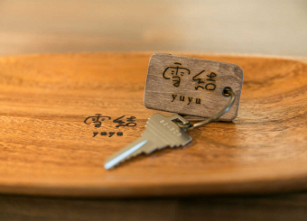 一人旅にもおすすめ。また会いたい人や場所と出逢える北海道札幌市のゲストハウス「雪結」