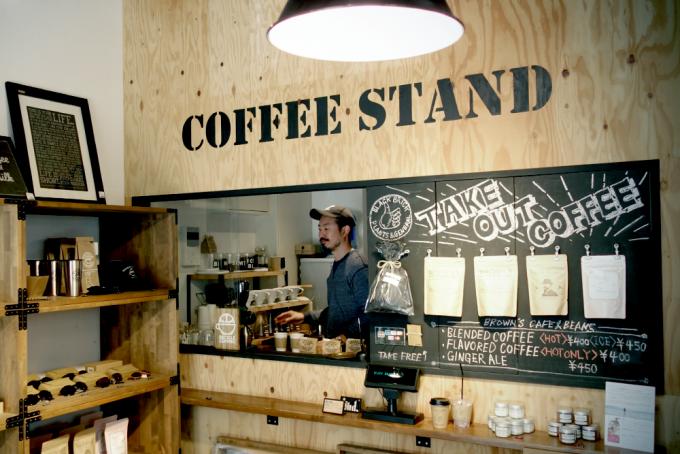 吉祥寺のおすすめカフェ、こだわりのコーヒーをテイクアウト。BLACK BRICK