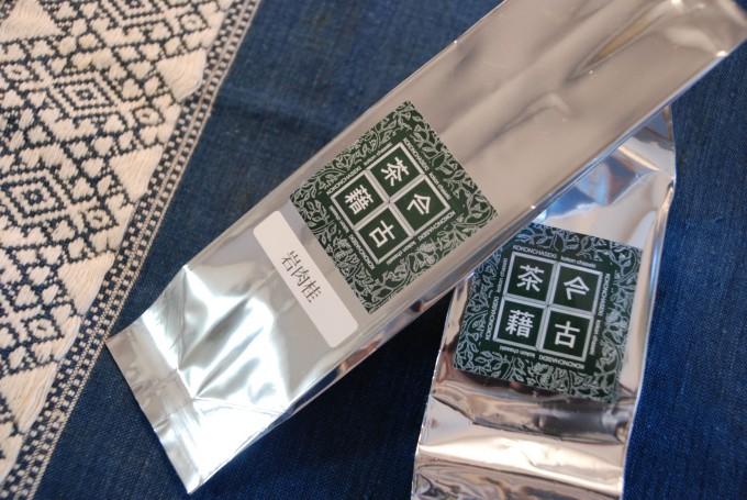 今古茶籍で販売している中国茶の茶葉の銀色の袋