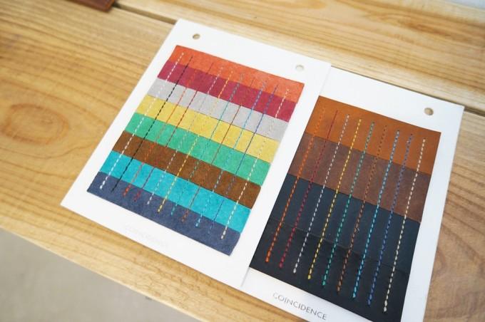 NiHのオーダーメイドの革の色のサンプル