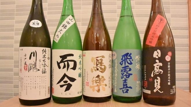 日本料理店「吉祥寺  わるつ」に置いてある日本酒たち
