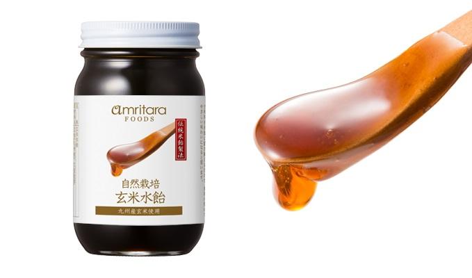 お砂糖代わりに使いたい!「アムリターラ」の玄米水飴