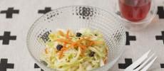 ドライフルーツで栄養をプラス。「有機カレンズのコールスロー」のレシピ