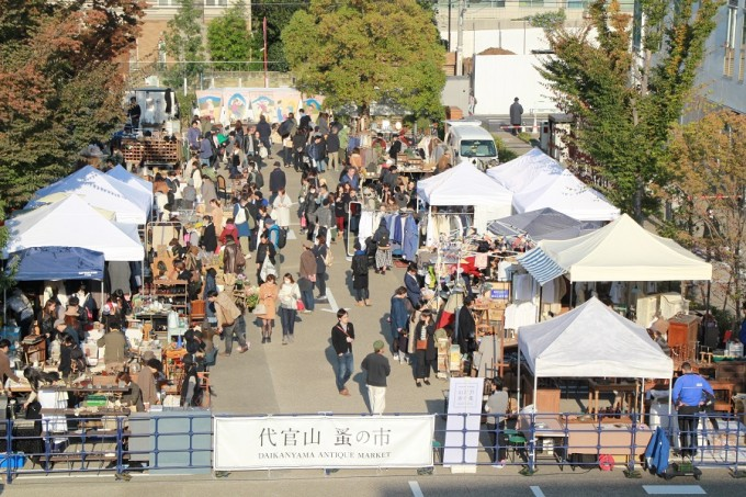 「第9回 代官山 蚤の市」の開催日は5月8日(月)、9日(火)の平日二日間