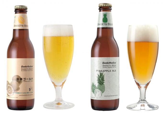 サンクトガーレンの春夏限定のフルーツビールの瓶と、実際にグラスに注いだ様子。