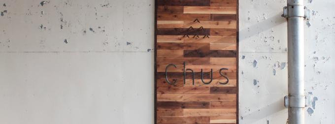 高原リゾート観光地の那須にある「Chus」の看板