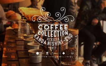 """本物のコーヒー文化を体験!""""最高の1杯""""を探せるイベント「Coffee Collection」"""