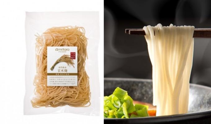 麵好き必見!玄米で楽しむ「アムリターラ」の麺