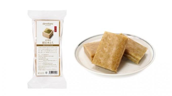 本当に美味しい玄米レトルト「アムリターラ」の緑玄米もち