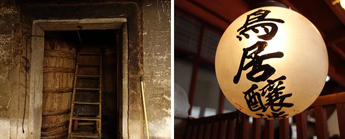 能登半島の七尾にある鳥居醤油店の作業場入り口と、鳥居醸造の文字が入った行灯