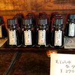 小さなボトルに詰め込んだ、大正15年創業の「鳥居醤油店...
