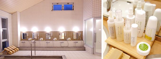 カミツレの里にある八寿恵荘の浴室とアメニティー「華密恋」