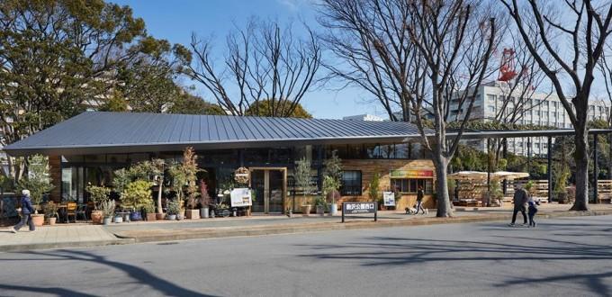 「Mr.FARMER」駒沢オリンピック公園店
