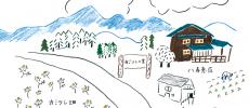 カミツレの研究所や、日本で初めてビオホテル認証された宿泊施設がある「カミツレの里」とは?