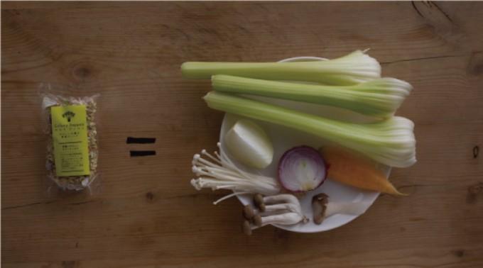 7種の野菜が手軽に摂取できる。セロリをはじめとした乾燥野菜「セロリズッペン」の新商品