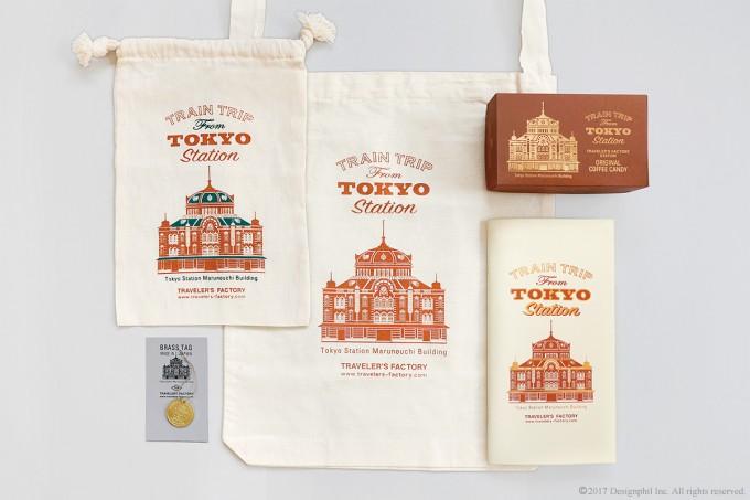 列車の旅を豊かに。東京駅にNEWオープン「トラベラーズファクトリー ステーション」