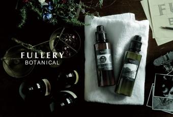 新生活に使いはじめたい、調香師が作ったボタニカル柔軟剤「FULLERY BOTANICAL」