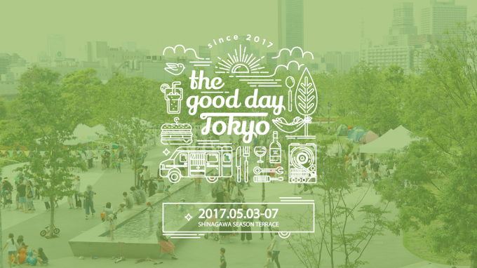 「the good day TOKYO(ザ・グッドデイ東京)」のロゴが入ったポスター
