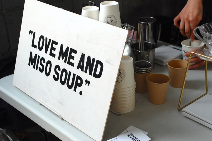 LOVE ME AND MISO SOUP.のミソスープスタンド
