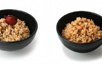 内側から美しく。「アムリターラ」の玄米アイテムで手軽に玄米生活をはじめてみませんか