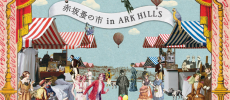 「赤坂蚤の市」のイベントPRイラスト