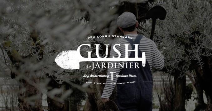 名古屋のプー・コニュの庭「ガッシュ ドゥ ジャルディニエ」のロゴ