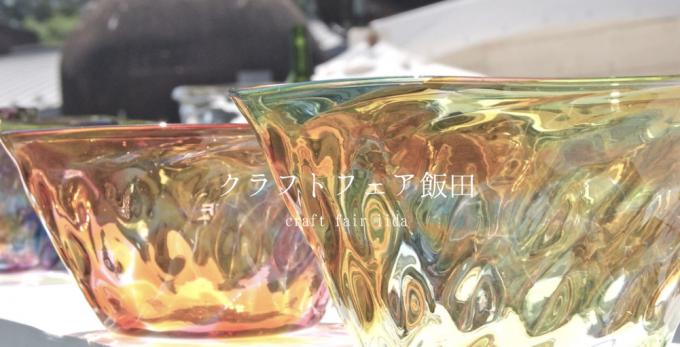 クラフトフェア飯田の展示品のガラス陶器