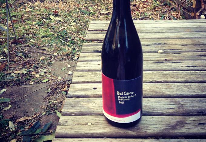 「くらむぼんワイン」のマスカット・ベーリーA種の「ベルカント」