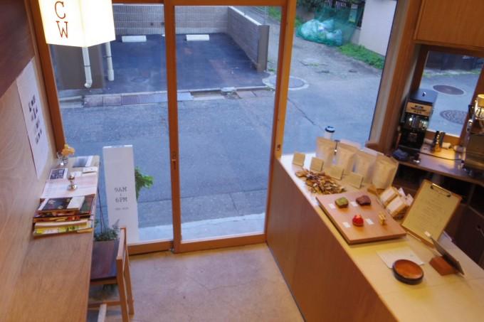 三軒茶屋にある「Coffee Wrights(コーヒーライツ)」の入り口