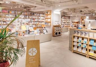"""ものづくりを応援。""""つくる人""""が気軽に立ち寄れるブックカフェ「BOOK LAB TOKYO」"""