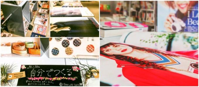 デザインや料理本などBOOK LAB TOKYOのつくる人向けの本たち