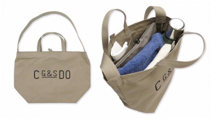 CLASKA(クラスカ)の使いやすいオリジナルトートバッグ