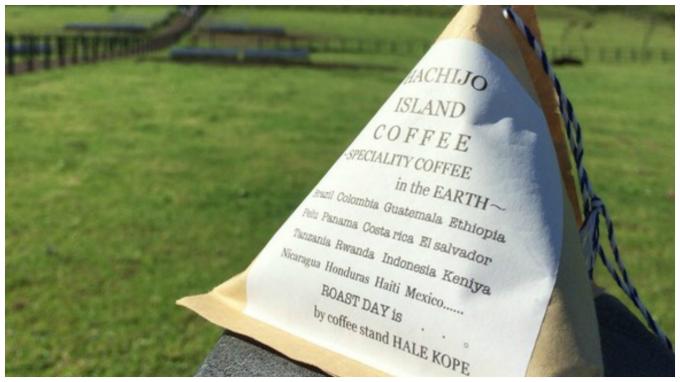 コーヒースタンド「ハレコペ」のコーヒー豆と野原