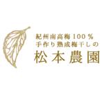 「松本農園」のロゴ