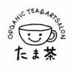 「京都西陣 たま茶」のロゴ