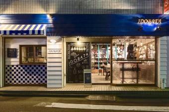 ダッチベイビーと旬のジェラートが味わえるデザイナーズカフェ「IDOBATA」
