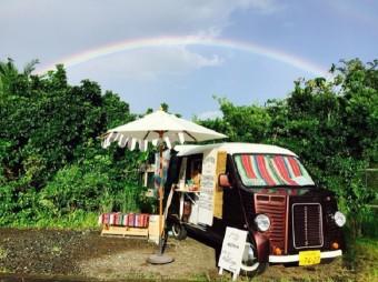 八丈島の豊かな自然のなかで味わう。移動式販売カフェ&自家焙煎の珈琲豆店「ハレコペ」