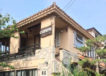 鎌倉の住宅街でこだわりのカレーを堪能。カフェ・カレーハウス「Copepe(コペペ)」