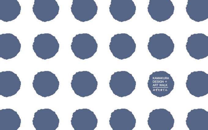 ネイビーの水玉が並ぶ「KAMAKURA DESIGN + ART WALK 2017 みずたまてん」のポスター