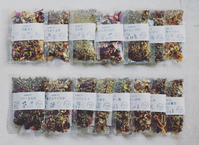 「京都西陣 たま茶」オンラインショップで購入可能なハーブティー15種類セット