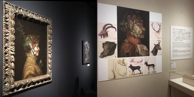 ジュゼッペ・アルチンボルドの代表作「四季」の中の作品「夏」と作品「大地」